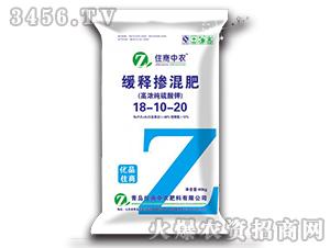 高浓度纯硫酸钾缓释掺混肥18-10-20-住商中农