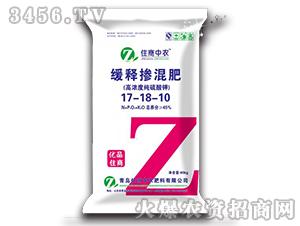 高浓度纯硫酸钾缓释掺混肥17-18-10-住商中农