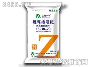 高浓度纯硫酸钾缓释掺混肥15-10-20-住商中农