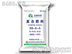 高塔脲甲醛复合肥20-5-5-住商中农