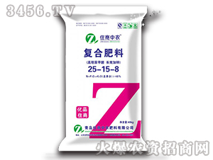 高塔脲甲醛复合肥25-15-8-住商中农
