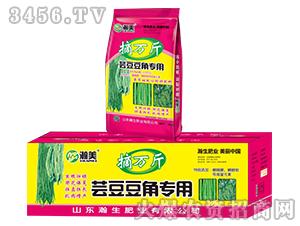 芸豆豆角专用水溶性肥料-摘万斤-瀚美