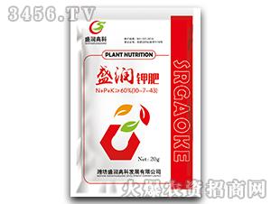 盛润钾肥10-7-43-盛润高科