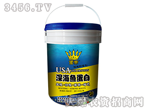 深海鱼蛋白微生物菌剂-菌帝-魔溶生物