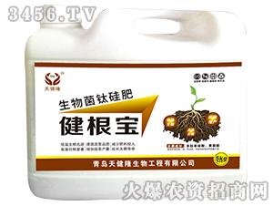 生物菌钛硅肥-天健隆-董氏农业