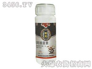 阿维菌素-稻龙-蝶林生物
