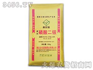 多元磷酸二铵15-21-20-8-鑫富瑞-云化富瑞
