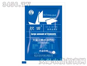大量元素水溶肥料13-6-40+TE-织田