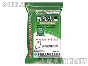 黄腐酸螯合硫氮肥-聚能优品-旭洋