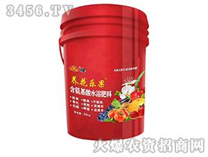 含氨基酸水溶肥料-养花乐果-笑牌