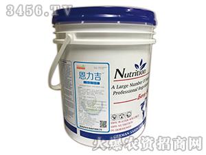 大量元素水溶肥料10-52-10+TE-恩力吉-萨林农业