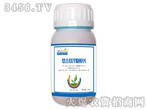 螯合悬浮糖醇钙-萨林农业