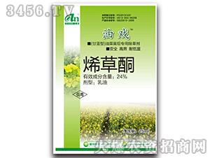 油菜苗后专用除草剂-油戏-艾农