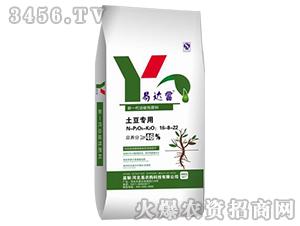 土豆专用大量元素水溶肥16-8-22-易达富-易农购