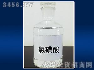氯磺酸-和合化工