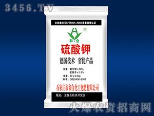 硫酸钾-和合化工