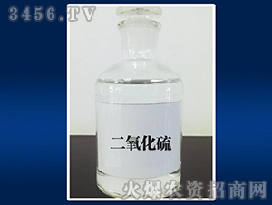 二氧化硫-和合化工