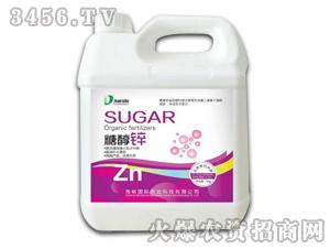 糖醇锌-海峡农业