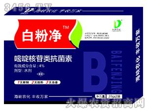 4%嘧啶核苷类抗菌素水