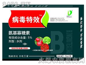 5%氨基寡糖素水剂-病毒特效-海峡农业