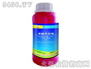 95%苯醚甲环唑原药-海峡农业
