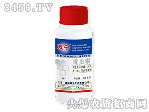 20%吡虫啉可溶性液剂