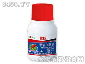 甲氧虫酰肼悬浮剂-化控