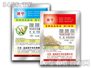 25%噻嗪酮可湿性粉剂-双宁
