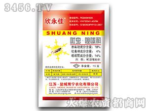 18%吡虫・噻嗪酮可湿性粉剂-欣永佳-双宁
