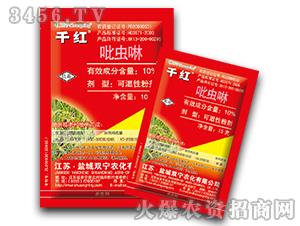 10%吡虫啉可湿性粉剂-千红-双宁