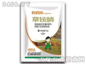 88%草铵膦可溶性粒剂-农得闲-小巨人
