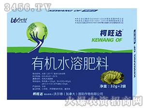 香蕉专用有机水溶肥料(