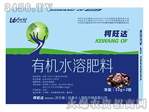 马蹄专用有机水溶肥料(