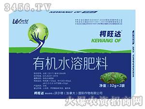 韭菜专用有机水溶肥料(
