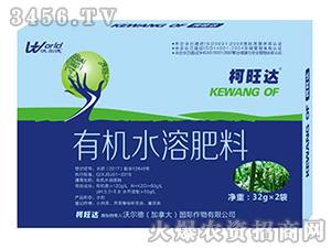 黄瓜专用有机水溶肥料(