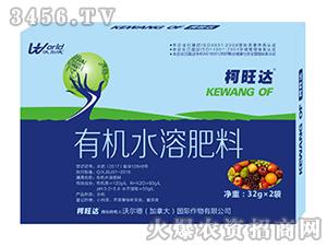 瓜果专用有机水溶肥料(