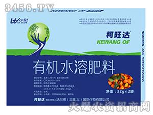 柑橘专用有机水溶肥料(