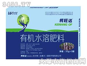 甘蔗专用有机水溶肥料(