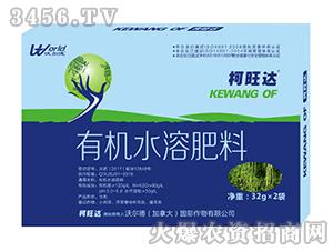 豆角专用有机水溶肥料(