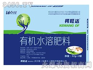 葱姜蒜专用有机水溶肥料