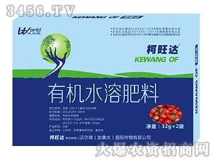 草莓专用有机水溶肥料(