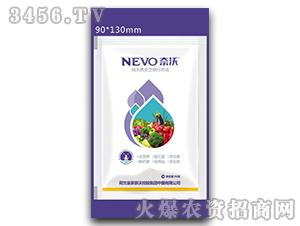 纯天然灵芝嘌呤原液-奈沃
