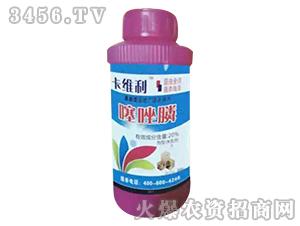 噻唑膦水乳剂-卡维利-标创