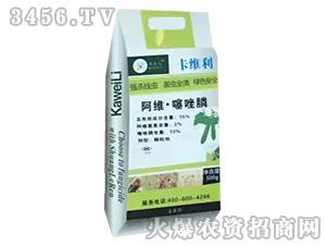 15%阿维・噻唑膦颗粒剂-卡维利-标创