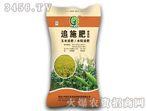 掺混型玉米追施肥-中亚大化