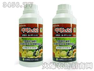 硅农氨基22液剂-中硅农业