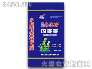 瓜多多海藻酸锌钙糖醇-鼎佳海藻精-日升昌