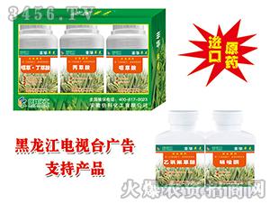 水稻田专用除草剂-丰华