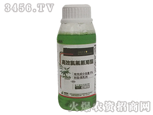 5%高效氯氟氰菊酯微乳剂-哈维斯特