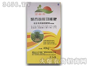 聚谷氨酸功能肥-花生专用掺混肥-万物升